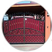 Ворота, калитки, ограды, заборы